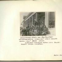 J.Kurul arhiiv 1949-59