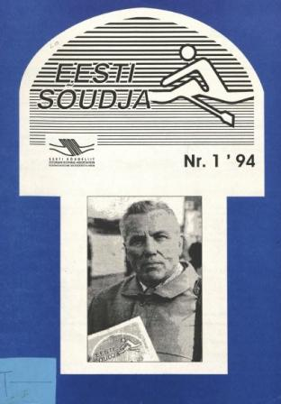 Eesti Soudja 1994